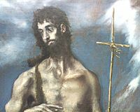 200px-El_Grego_-_San_Juan_Bautista_detalle_-_Óleo_sobre_lienzo_103_x_62cm_-_Museo_de_Bellas_Artes_de_Valencia